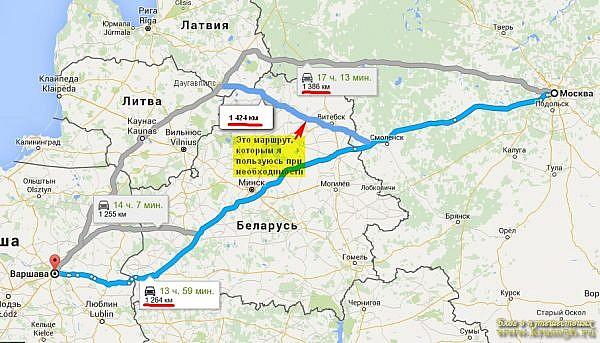 Маршрут Москва-Варшава на автомобиле.