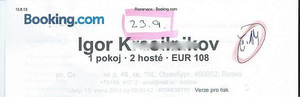 Подтверждение проживания из отеля, Прага, Чехия
