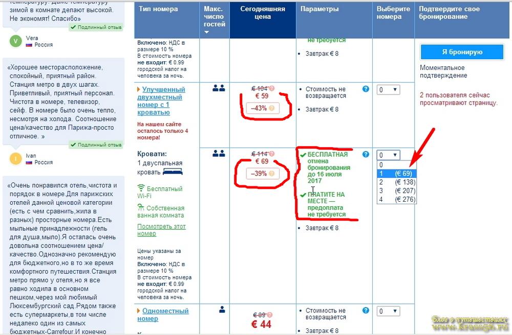 Можно ли забронировать отель несовершеннолетнему купить билет на самолет санкт-петербург россия