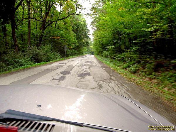 Дорога Т-576, Словакия