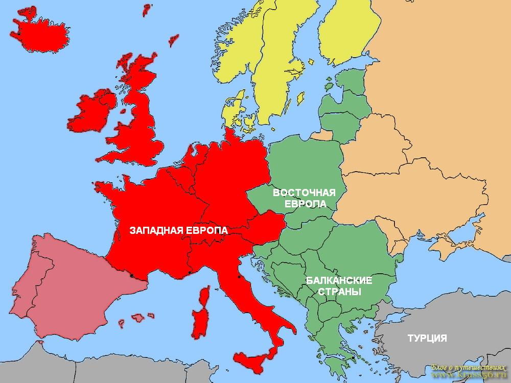 Сколько стоит самостоятельная поездка в Европу на автомобиле ...