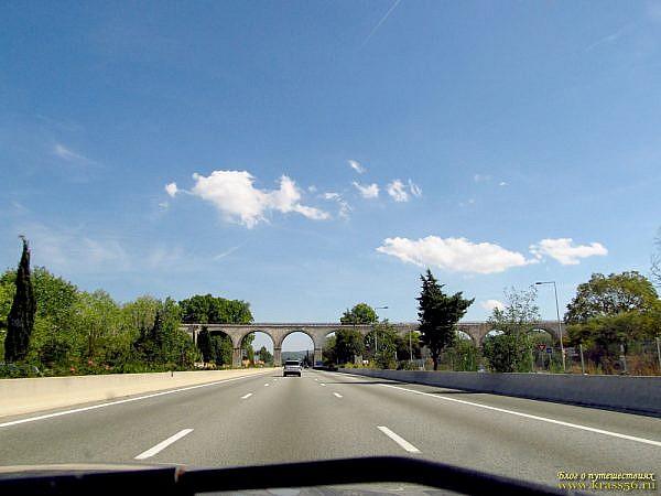Магистраль А-7, где-то на юге Франции.