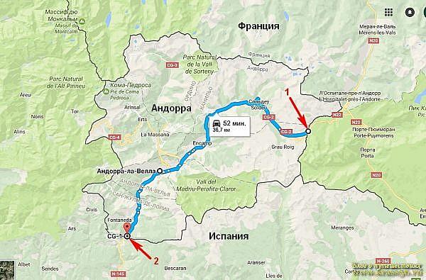 Пересечение границы с Андоррой
