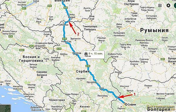 Пересечение границы Болгария - Сербия - Венгрия