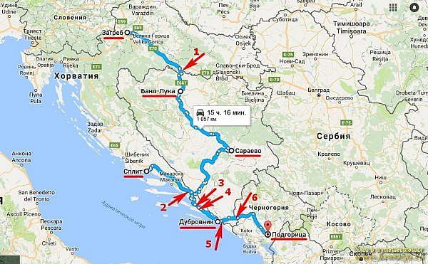 Пересечение границы Хорватия - Босния и Герцеговина