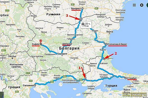Переход границы Греция-Турция-Болгария-Румыния