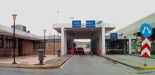 Пересечение границы Македония - Греция
