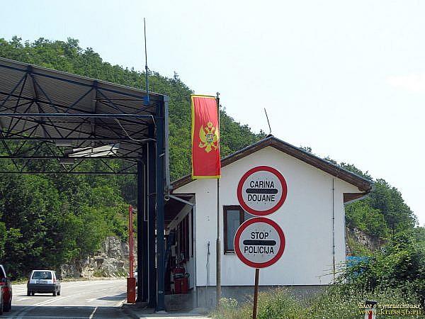 МАПП Черногория