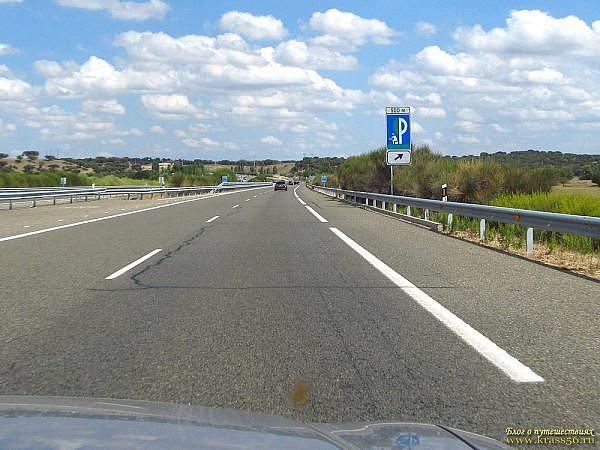 Остановка на магистрали, Европа