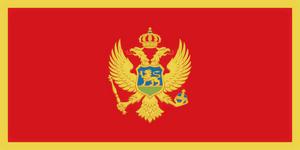 Флаг Черногория (Монтенегро)