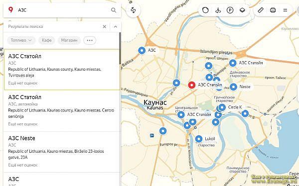 Поиск заправок (АЗС) на картах Яндекса