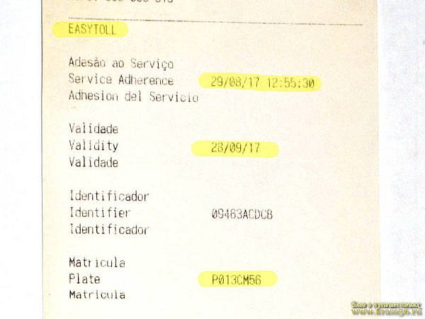 Оплата дорог в Португалии система Easy Toll