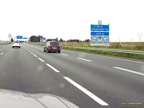 Площадки для отдыха на магистралях Европы