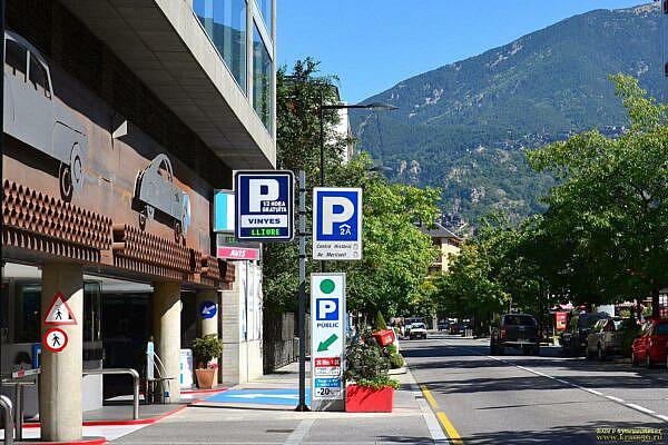 Парковка в Европе