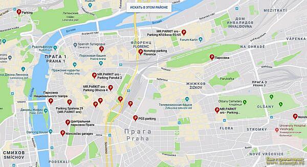 Как найти парковку в Европе на карте