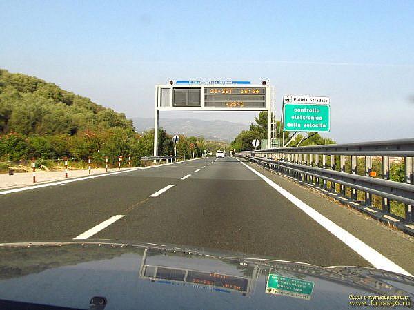 Радары и камеры контроля скорости в Европе