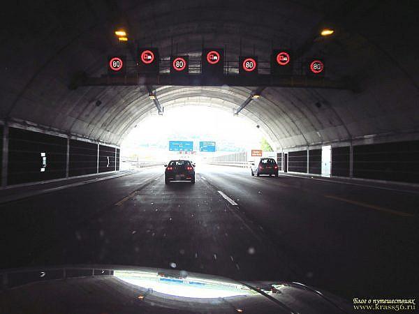 движение в тоннелях, Европа