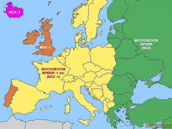 Разница времени в странах Европы с московским (лето)
