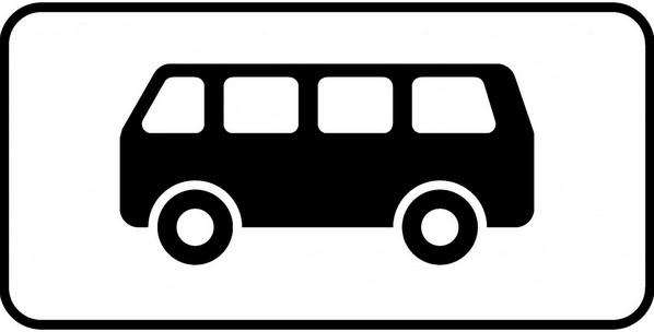 Табличка для автобусов