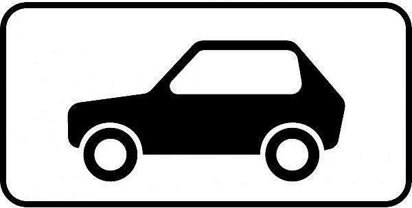 Табличка для легковых авто