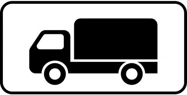 Табличка для грузовых авто