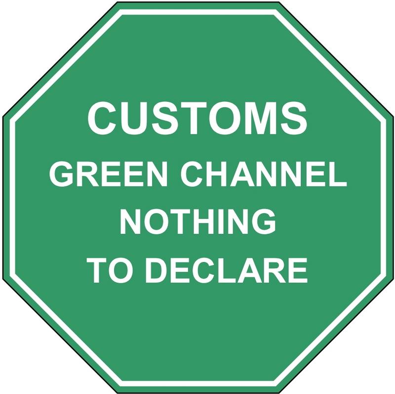 Таможня зеленый коридор