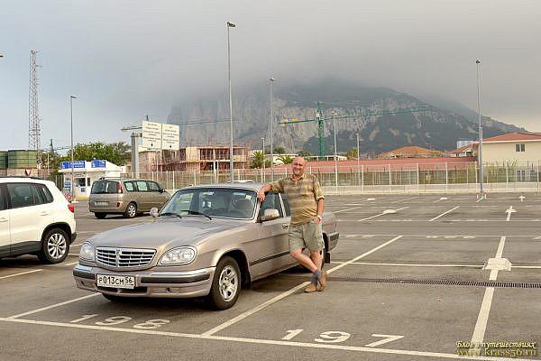 Пересечение границы Гибралтара