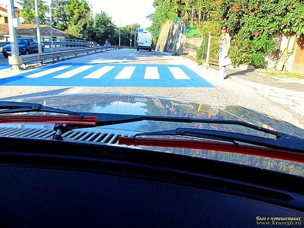 Пересечение границы Сан-Марино на автомобиле