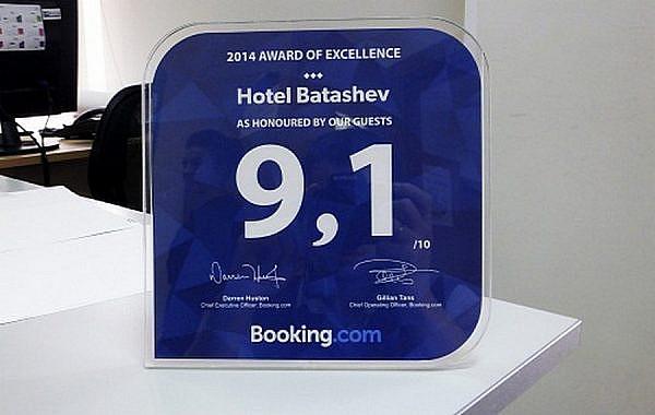 Оценка отеля на Букинг.ком