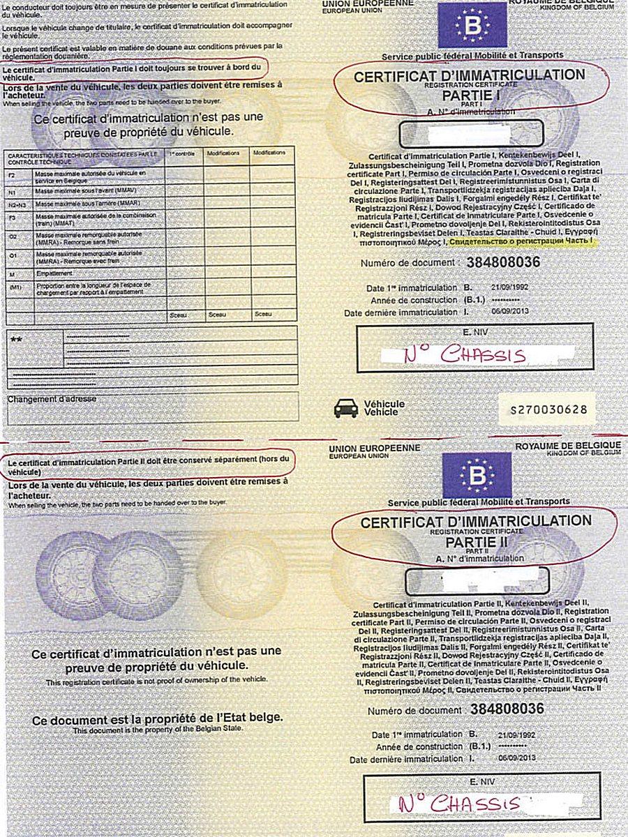 Свидетельство о регистрации авто, часть 1 (Бельгия)