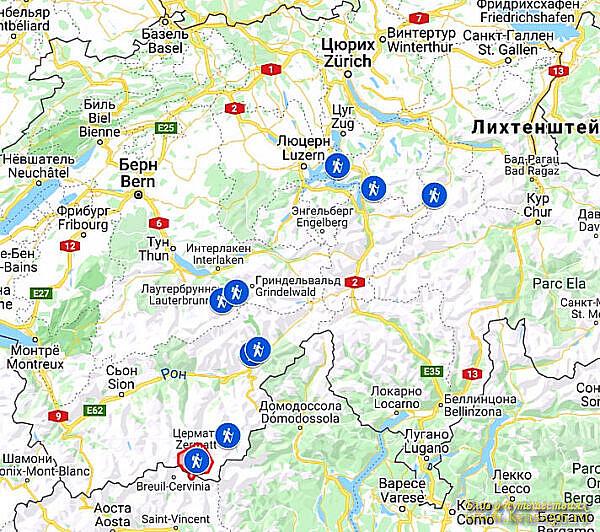Экологические зоны Швейцарии - зоны свободные от автомобилей (car-free zones)