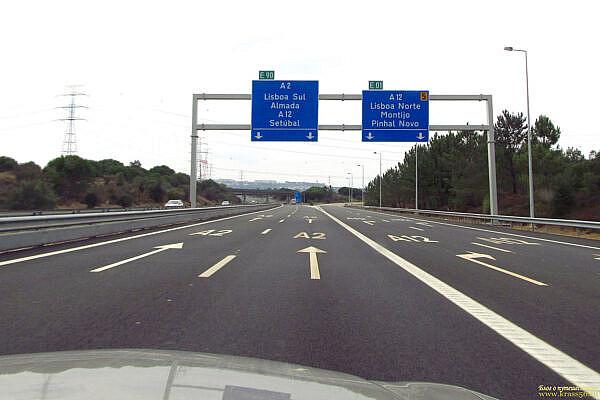 Дорога в Лиссабон