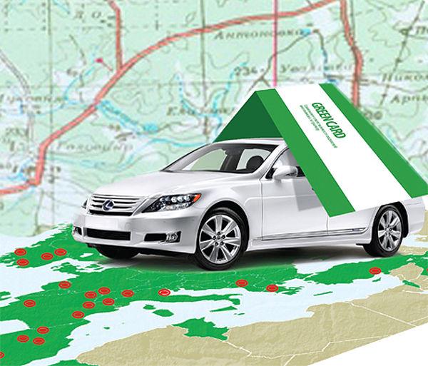 """""""Зеленая карта"""" - страхование при выезде за границу на автомобиле"""